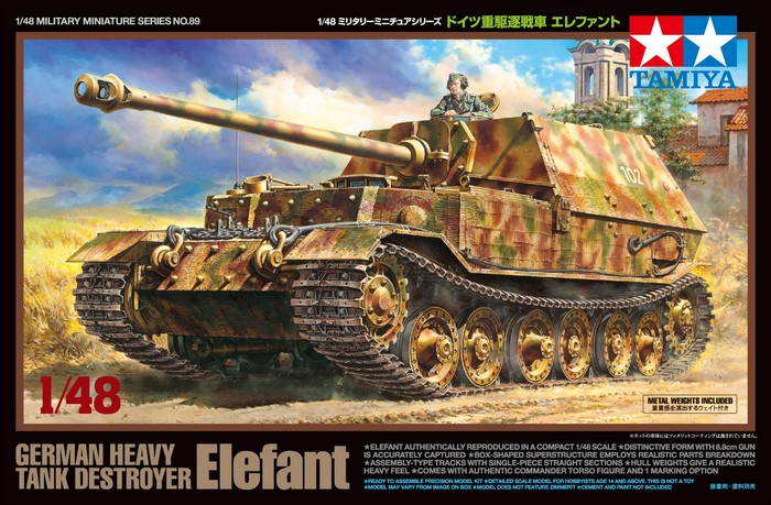 GERMAN HEAVY TANK DESTROYER ELEFANT 1/48 32589