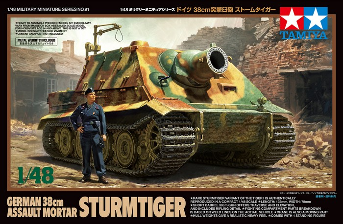GERMAN 38CM ASSAULT MORTAR STURMTIGER 1/48 32591