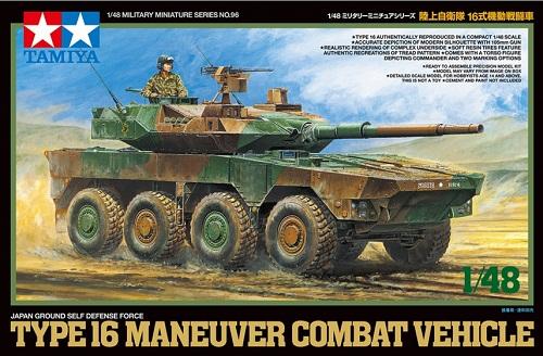 JGSDF TYPE 16 MANEUVER COMBAT 1/48 32596 TAMIYA