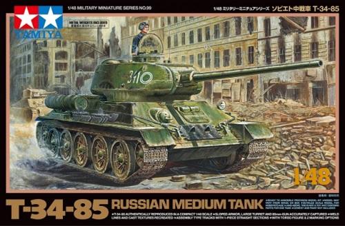 T34-85 RUSSIAN MEDIUM TANK 1/48 32599 TAMIYA